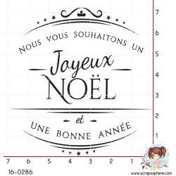 tampon-joyeux-noel-et-bonne-annee-par-lily-fairy